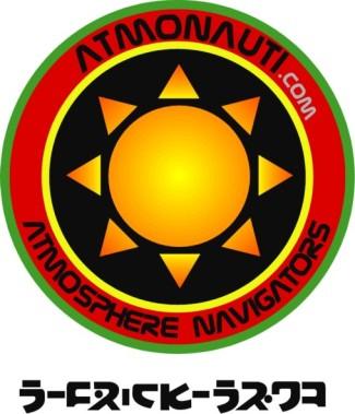 atmonauti-logo-X-FEST